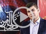 ویدیو: دادآفرین؛ معرفی رتبه دو آزمون وکالت سال 1394 - کانون مرکز