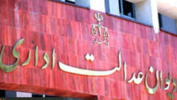 درج رقم حقالوکاله در وکالتنامه اجباری شد